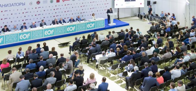 25-26 June 2021, Third Eurasian Orthopaedic Forum; Moscow