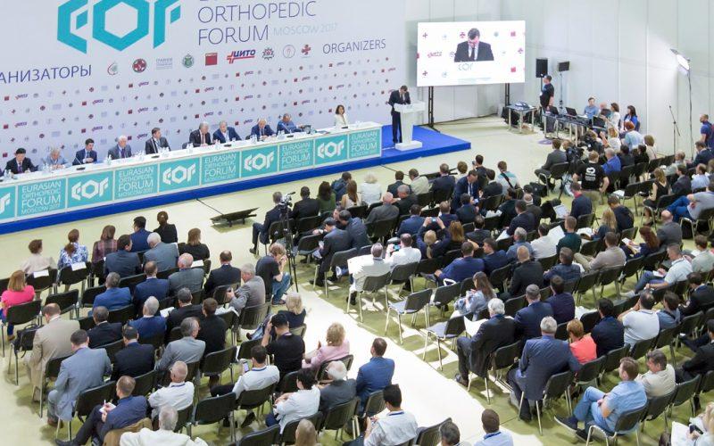 25-26 June 2021, Third Eurasian Orthopaedic Forum; Moscow